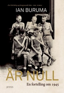 AAr-null_product_full